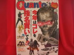 quanto-244-032009-japanese-toy-hobby-figure-magazine