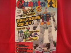 quanto-250-092009-japanese-toy-hobby-figure-magazine