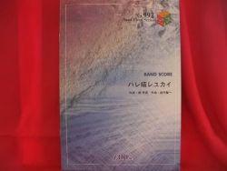 haruhi-suzumiya-op-hare-hare-yukai-band-score-sheet-music
