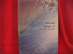 k-on-keion-genius-band-score-sheet-music-book