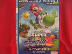 nintendo-wii-super-mario-galaxy-2-piano-sheet-music-collection-book-w