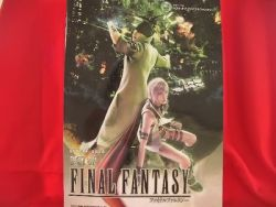 final-fantasy-guitar-tab-25-sheet-music-collection-book-wcd