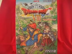 square-enix-dragon-warrior-quest-viii-8-best-piano-sheet-music-colle