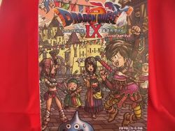 square-enix-dragon-warrior-quest-ix-9-best-piano-sheet-music-collect