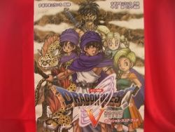 square-enix-dragon-warrior-quest-v-5-best-piano-sheet-music-collecti