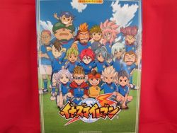 inazuma-eleven-piano-sheet-music-collection-book