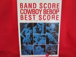 cowboy-bebop-band-score-best-sheet-music-book
