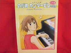 nodame-cantabile-piano-sheet-music-collection-book