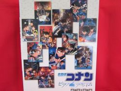 detective-conan-the-movie-song-piano-sheet-music-collectio