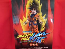 dragon-ball-kai-z-gt-piano-sheet-music-collection-book