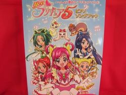 yes-pretty-cure-5-piano-sheet-music-collection-book