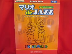 nintendo-super-mario-mario-de-jazz-middle-rank-piano-sheet
