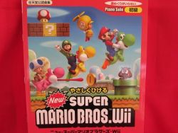 wii-new-super-mario-bros-beginner-rank-piano-sheet-music-c