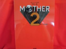nintendo-mother-2-earthbound-piano-sheet-music-collection-book