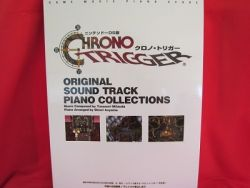 chrono-trigger-piano-sheet-music-collection-book-nintendo-ds