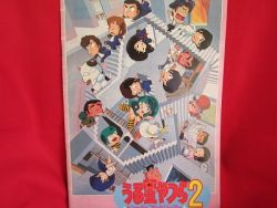 urusei-yatsura-the-2th-movie-beautiful-dreamer-memorial
