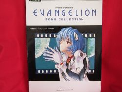 evangelion-song-collection-piano-sheet-music-book