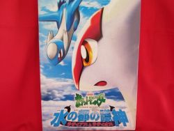 pokemon-5-movieheroes-latios-latias-memorial-art-boo