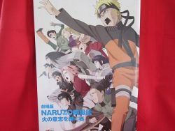 naruto-the-movie-inheritors-of-the-will-of-fire-memorial-a