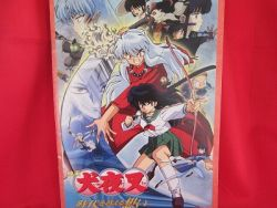 inuyasha-the-movie-affections-across-time-memorial-art-gui