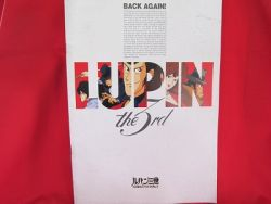 lupin-the-3rd-the-movie-farewell-to-nostradamus-memorial-a