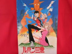 lupin-the-3rd-the-movie-memorial-art-guide-book-1978