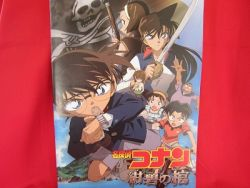 detective-conan-11-the-movie-jolly-rogers-in-the-azurequ