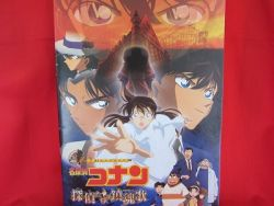 detective-conan-the-movie-the-private-eyes-requiem