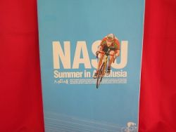 nasu-summer-in-andalusia-the-movie-memorial-art-guide-book
