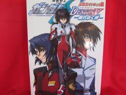 gundam-seed-destiny-official-guide-art-book-2