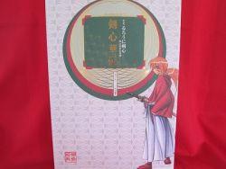 rurouni-kenshin-samurai-x-kenshin-kaden-illustration-art