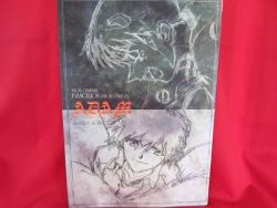 evangelion-adam-just-mens-photo-file-art-book