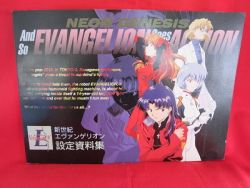 evangelion-set-material-collection-illustration-art-book