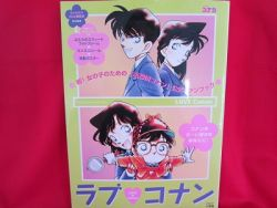 detective-conan-love-conan-guide-art-book
