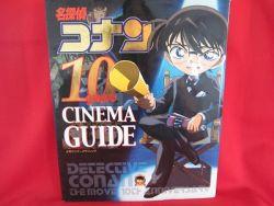 detective-conan-the-movie-10th-anniversary-cinema-perfect
