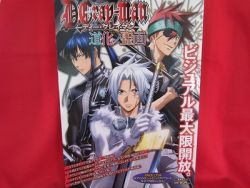 d-gray-man-official-visual-collection-art-book-wposter