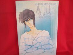 shoko-toba-aqua-illustration-art-book