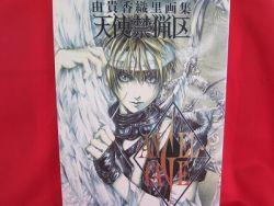 kaori-yuki-angel-cage-illustration-art-book