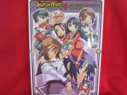 summon-night-fan-book-trading-card-collection