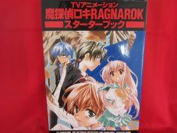 mythical-detective-loki-ragnarok-starter-book-art-book