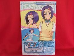 to-love-haruna-sairenjicharacters-file-book-2