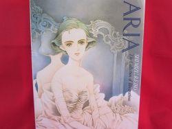 reiko-shimizu-aria-illustration-art-book