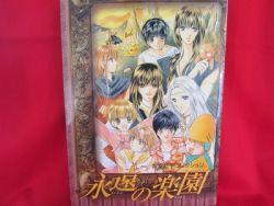 kyoko-shitou-eien-rakuen-illustration-art-book-co