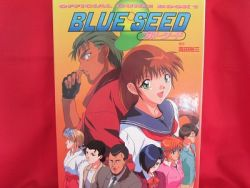 blue-seed-official-guide-art-book