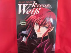 weiss-wei-b-kreuz-illustration-art-book