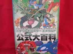 pokemon-emerald-official-encyclopedia-art-book-game-boy-advance-gba