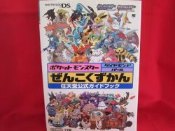 pokemon-diamond-pearl-monster-encyclopedia-official-guide-book-ninte
