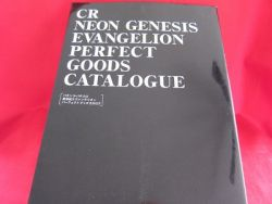evangelion-cr-perfect-goods-catalogue-book