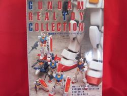 gundam-real-toy-collection-2002-catalog-book-fix-figure