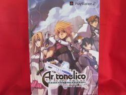 tonelico-official-visual-art-book-playstation-2-ps2